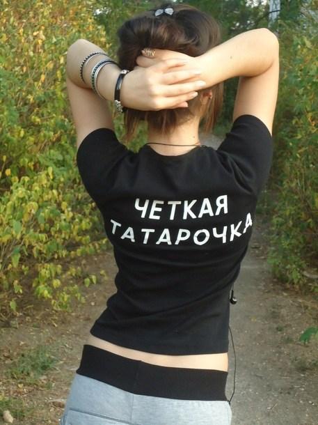 Картинки, фото на аву с надписью татарочка